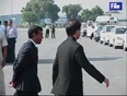 nasheed video