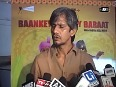 vijay raaj video