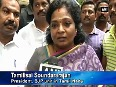manorama video