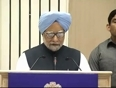 justice of india video