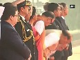rashtrapati video
