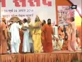sankaracharya video