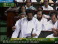 lok sabha speaker sumitra mahajan video