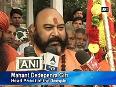 amarnath yatra video