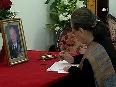 sunni video