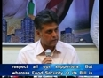 food securities bill video