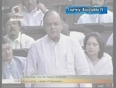 finance bill video