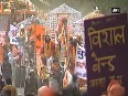 kumbh video