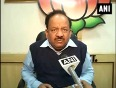 harsh vardhan video