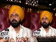 gippy grewal video