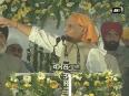 anandpur sahib video