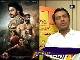 baahubali video