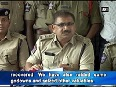 andhra pradesh police video