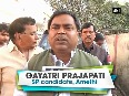 prajapati video
