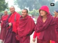 bhutan pm video