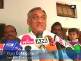 vijay kumar singh video