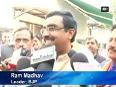 human resource development minister video