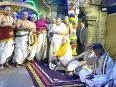 sri venkateswara video
