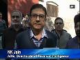 haroun video