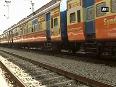 rail budget video