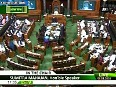 lok sabha speaker video