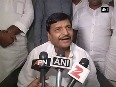 shivpal yadav video