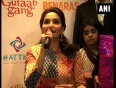 gulaab gang video