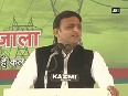 up akhilesh video