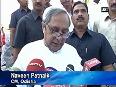 bhubaneshwar video