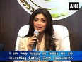 shilpa shetty kundra video