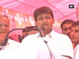 congress in haryana video