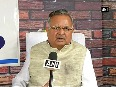 state of chhattisgarh video
