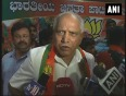 yedduyurappa video