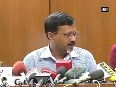 delhi cm video