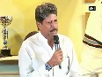 dav kapil dev video