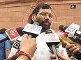 ram vilas paswan video