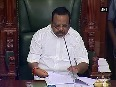 tamil nadu assembly video