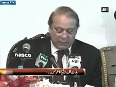 from nawaz sharif video