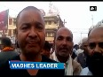 madhes video