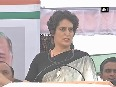 priyanka gandhi video