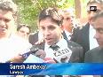 upadhyay video