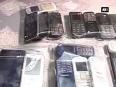 mobile phones video