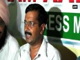 kejriwals aam aadmi party video