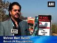 balochistan video