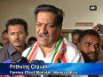 marathas video