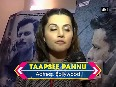 taapsee pannu video