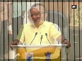 goa cm video