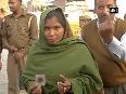 bholath video