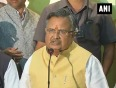chhattisgarh bjp video