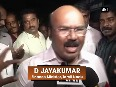 jayakumar video
